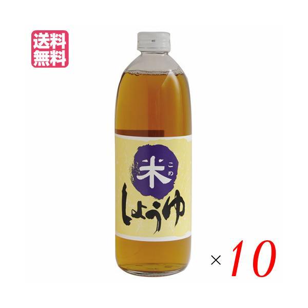 小麦アレルギー 大豆 醤油 大高醤油 米しょうゆ 500ml 10本セット 送料無料