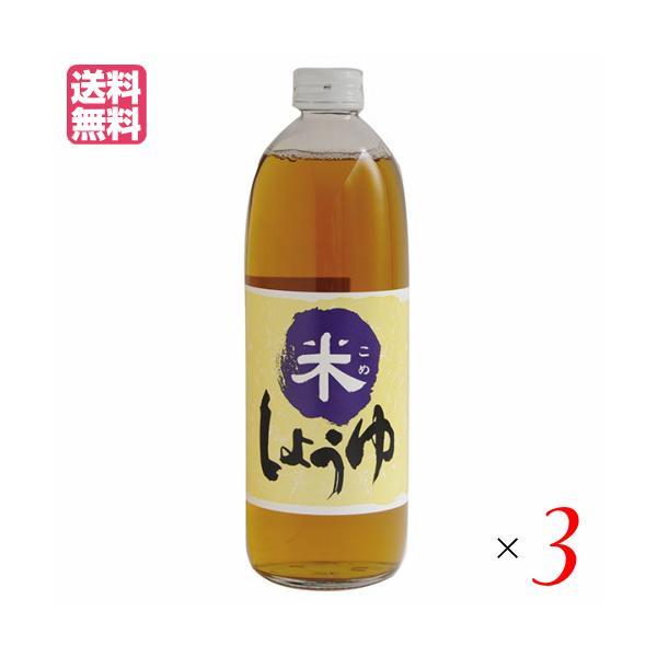 小麦アレルギー 大豆 醤油 大高醤油 米しょうゆ 500ml 3本セット 送料無料