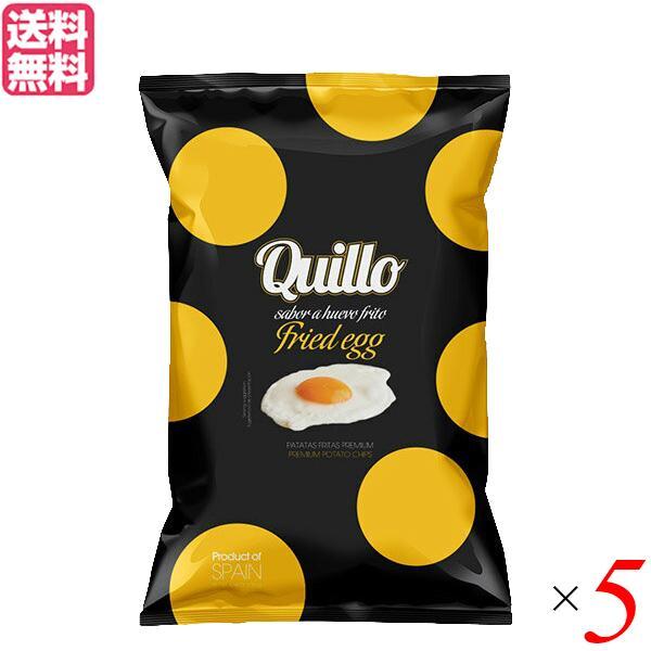 ポテトチップス ご当地 お取り寄せ キジョー QUILLO フライドエッグ 130g 5袋セット 送料無料