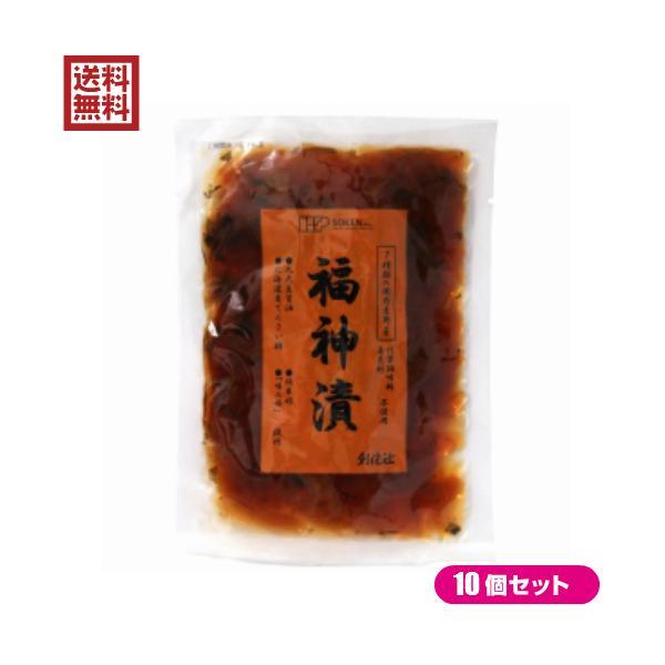 福神漬 福神漬け 国産 創健社 福神漬 80g 10袋セット 送料無料