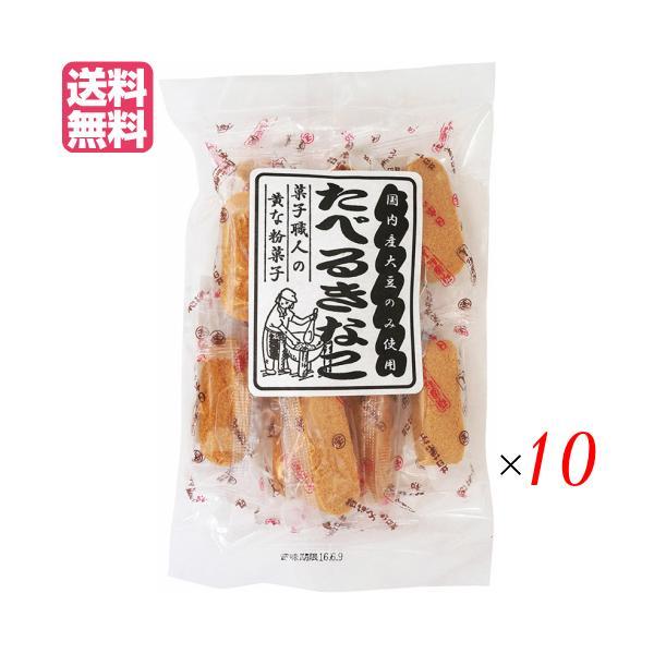 かりんとう ギフト 人気 たべるきなこ 100g アヤベ製菓 10袋セット 送料無料
