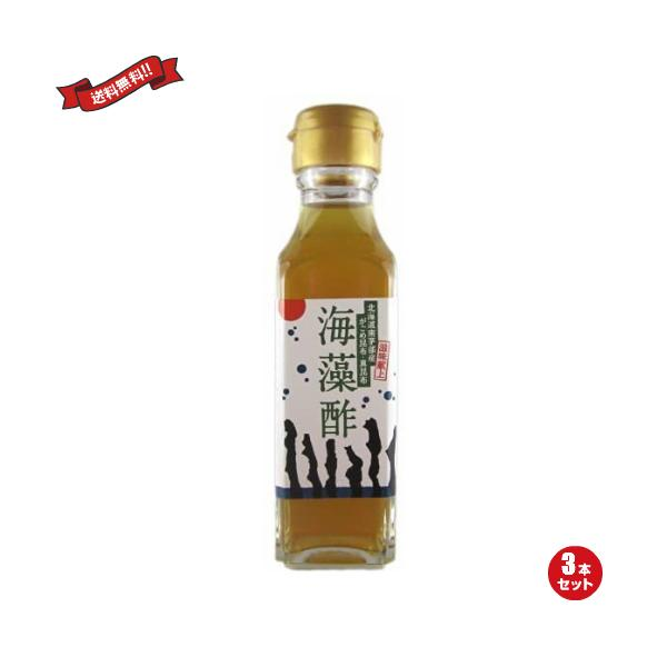 お酢 ドリンク 柿酢 海藻酢 120ml TAC21 3本セット 送料無料