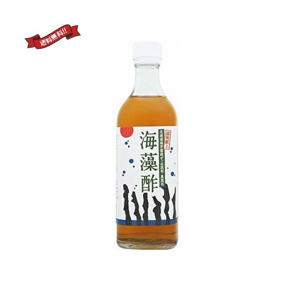 お酢 ドリンク 柿酢 海藻酢 500ml TAC21 送料無料