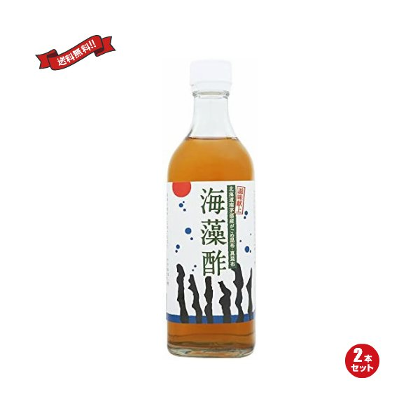 お酢 ドリンク 柿酢 海藻酢 500ml TAC21 2本セット 送料無料