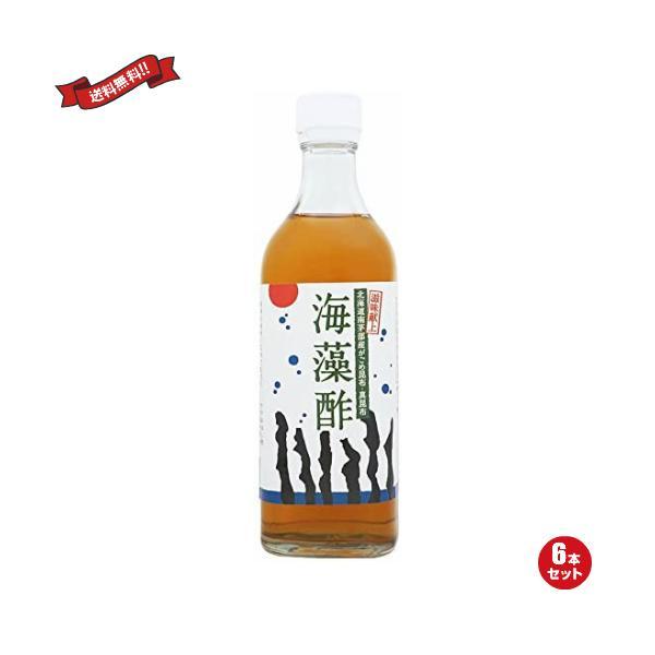 お酢 ドリンク 柿酢 海藻酢 500ml TAC21 6本セット 送料無料