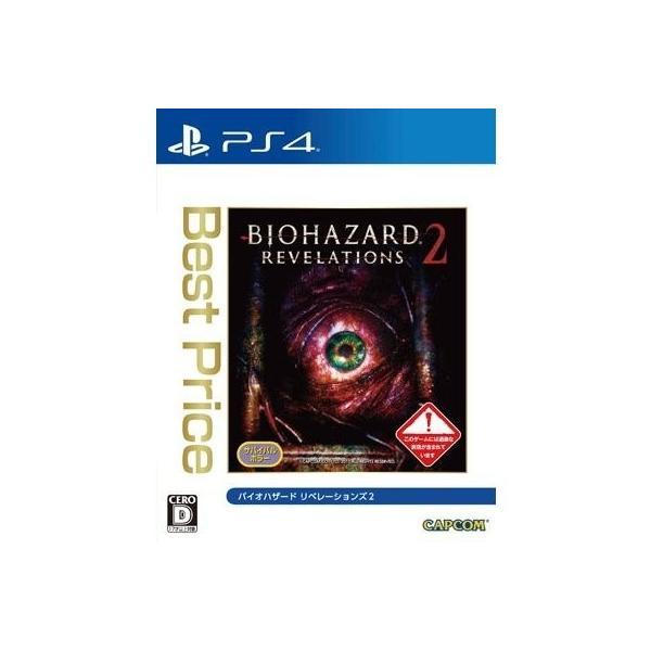 PS4バイオハザードリベレーションズ2BestPrice (2016年8月4日発売) 新品