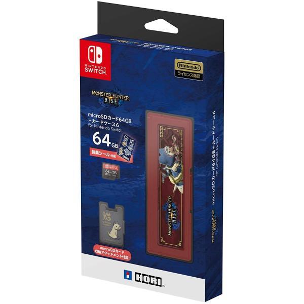 SwitchモンスターハンターライズmicroSDカード64GB+カードケース6(特典付)(モンスターハンターライズマイクロSD