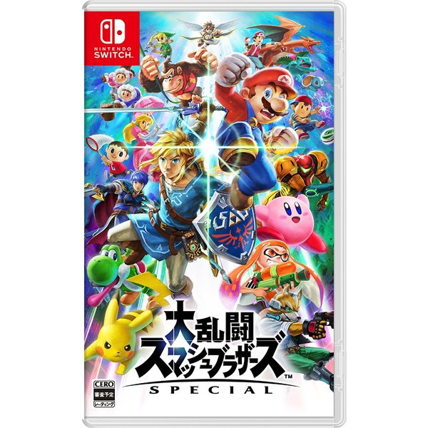 Switch  大乱闘スマッシュブラザーズSPECIAL(2018年12月7日発売)【新品】【ネコポス送料無料】