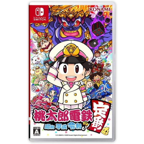 Switch桃太郎電鉄〜昭和平成令和も定番 〜(2020年11月19日発売) 新品