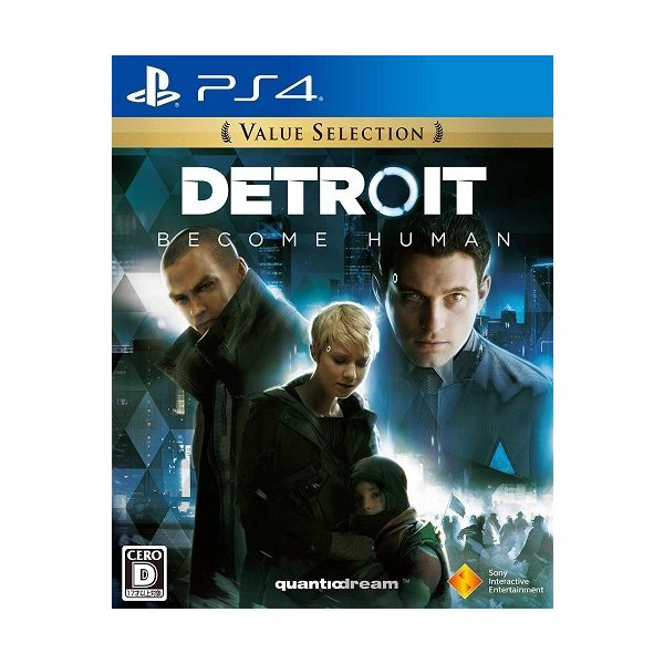 PS4Detroit:BecomeHumanValueSelection(デトロイトビカムヒューマンバリューセレクション) 新品