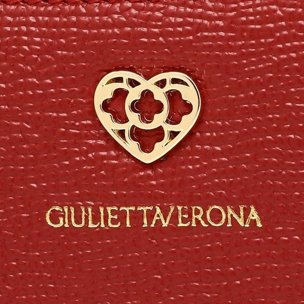 ジュリエッタヴェローナ コインケース レディース GIULIETTAVERONA GV-106 レッド