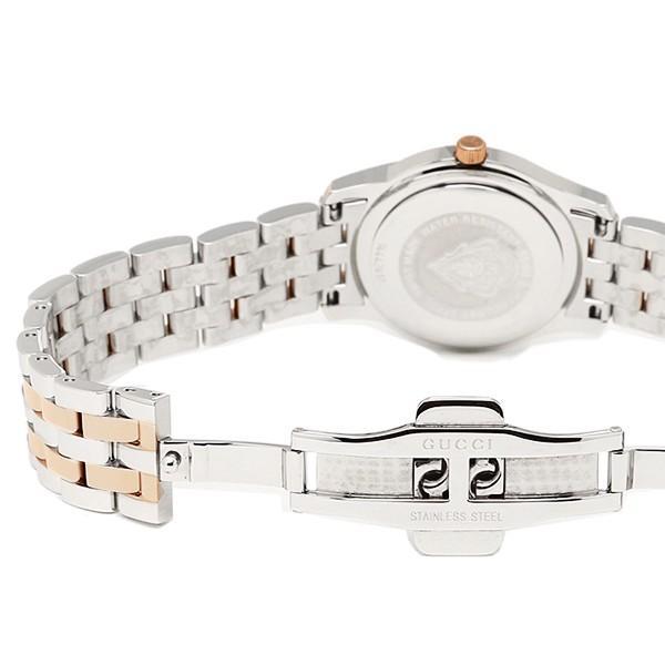 グッチ 時計 レディース GUCCI YA055536 Gクラス 腕時計 ウォッチ ピンクパール/シルバー/ピンクゴールド