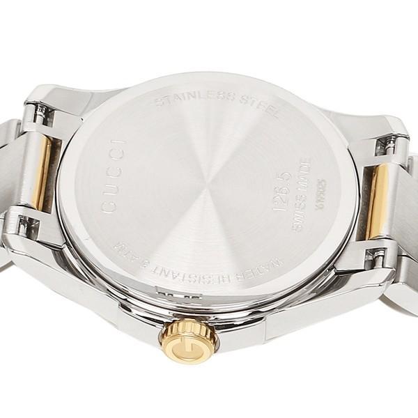 グッチ 時計 レディース GUCCI YA126531 イエローゴールド シルバー