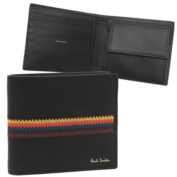 ポールスミス 折財布 メンズ PAUL SMITH 4833 A40191 79 ブラック|1andone