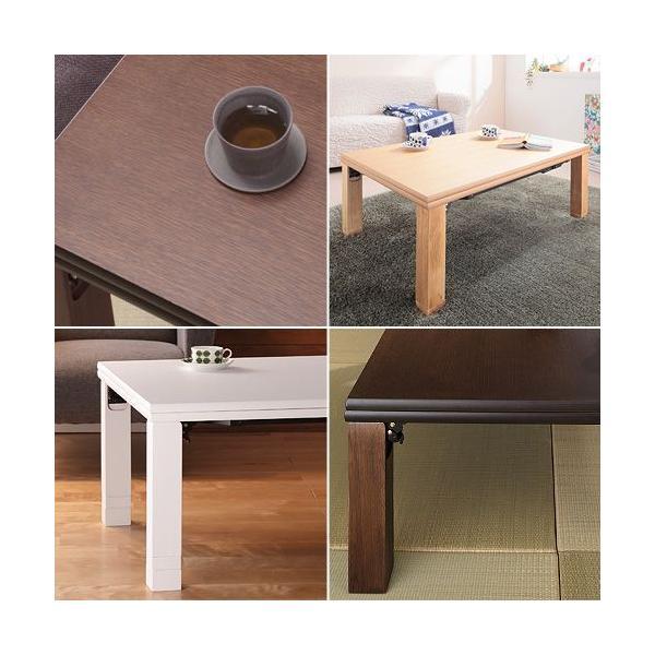 こたつテーブル 正方形 日本製 高さ4段階調節 折れ脚こたつ フラットローリエ 80×80cm