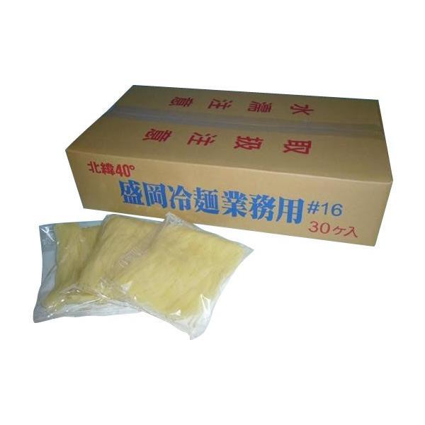 (同梱・代引き不可)麺匠戸田久  業務用 北緯40度 盛岡冷麺 ♯16 160g×30食