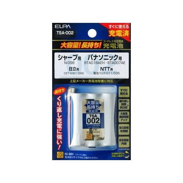 ELPA(エルパ) 大容量長持ち充電池 TSA-002 1830600