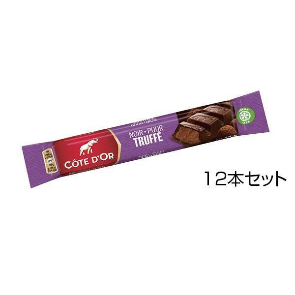 (同梱・代引き不可)コートドール チョコレート バー・トリュフ 44g×12本セット