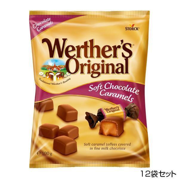 (同梱・代引き不可)ストーク ヴェルタースオリジナル チョコトフィー 100g×12袋セット