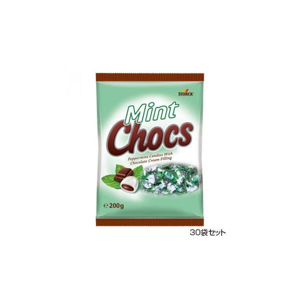 (同梱・代引き不可)ストーク ミントチョコキャンディー 200g×30袋セット