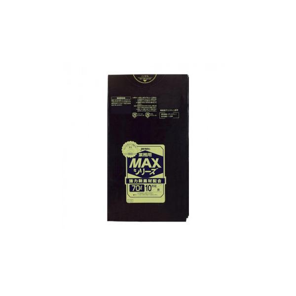 (同梱・代引き不可)ジャパックス MAXシリーズポリ袋70L 黒 10枚×40冊 S-72