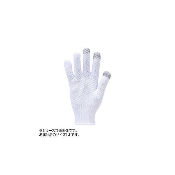 (同梱・代引き不可)勝星 スマートフォン・タッチパネル対応手袋 クイックタッチソフトドライブ Q-029 L 10双