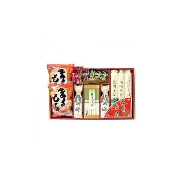 (同梱・代引き不可)よし井 年越・迎春・招福セット FNA-50