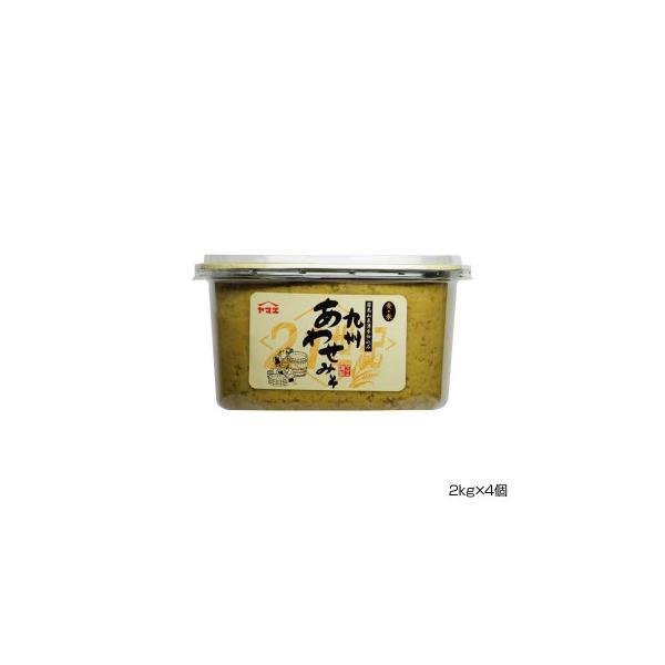 (同梱・代引き不可)ヤマエ 九州あわせみそ 2kg×4個