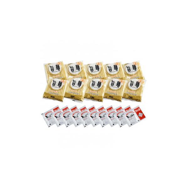 (同梱・代引き不可)「旨麺」長崎ちゃんぽん 10食セット FNC-10