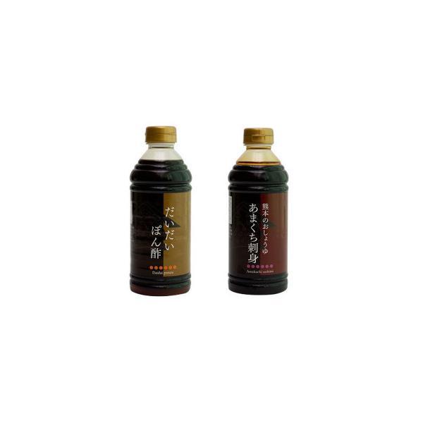 (同梱・代引き不可)橋本醤油ハシモト 500ml2種セット(だいだいポン酢・あまくち刺身醤油各10本)