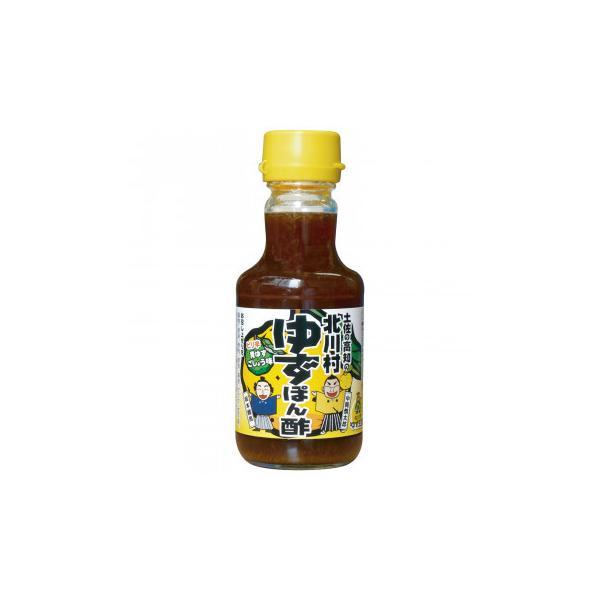 (同梱・代引き不可)北川村ゆず王国 ゆずぽん酢(青ゆずこしょう味) 150ml 12本セット 13016