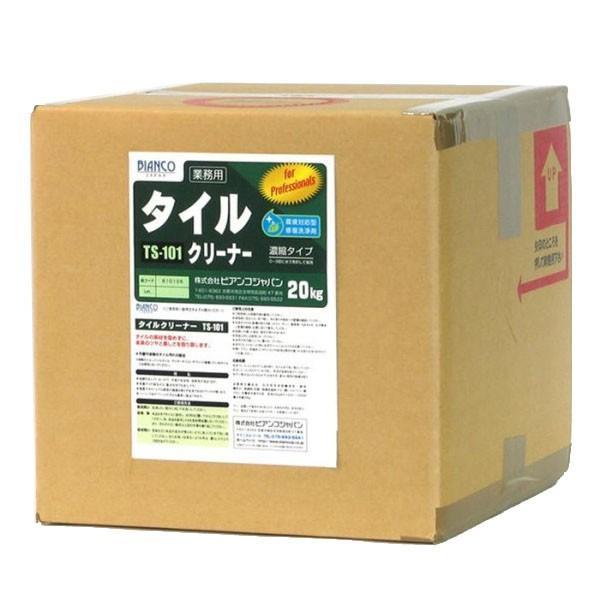 (同梱・代引き不可)ビアンコジャパン(BIANCO JAPAN) タイルクリーナー キュービテナー入 20kg TS-101