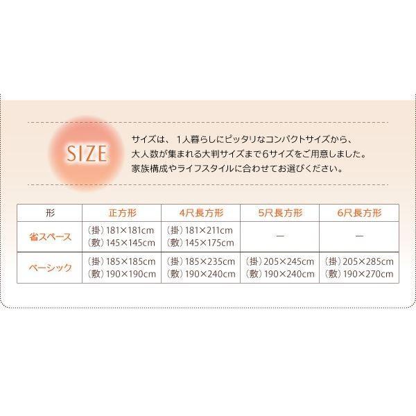 〔単品〕こたつ掛け布団 5尺長方形 ハッピーオレンジ 7色×6サイズから選べる スーパーマイクロフリース ドット柄リバーシブルこたつ掛け布団 ベーシック