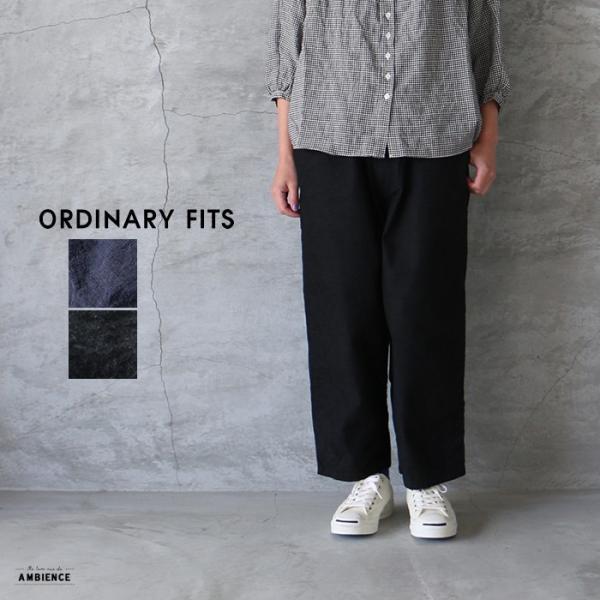ORDINARY FITS オーディナリーフィッツ NARROW BALL PANTS ナローボールパンツ レディース 20SS 日本製 送料無料 インディゴ ブラック