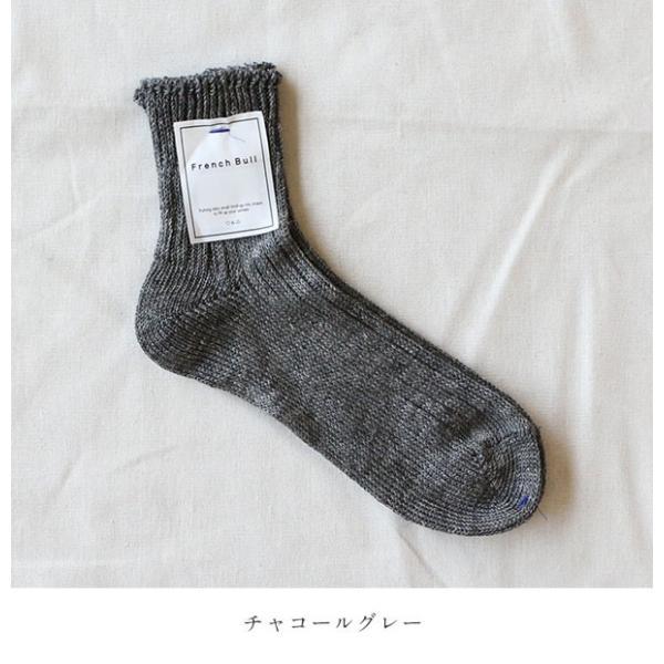French Bull フレンチブル シャインソックス メール便対応 1em-rue 03