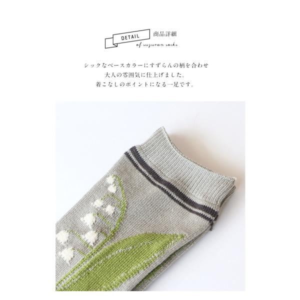French Bull×ambience フレンチブル スズランソックス オリジナルカラー レディース 靴下 日本製|1em-rue|04
