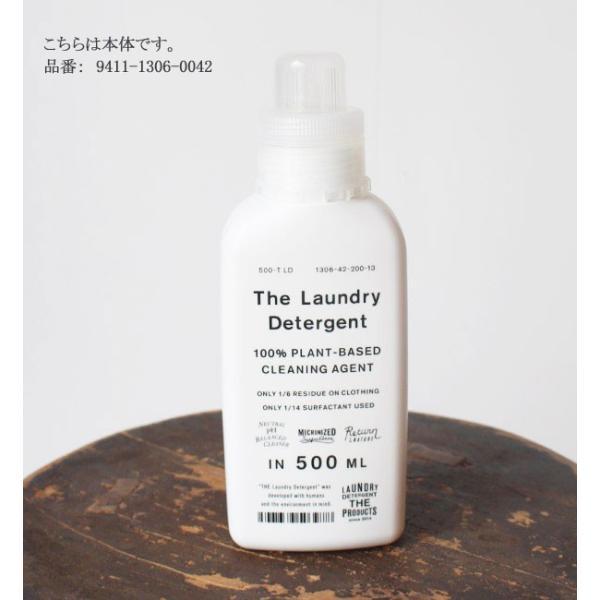 THE洗濯洗剤 詰め替え用 メール便不可 中川政七商店 植物由来|1em-rue|03