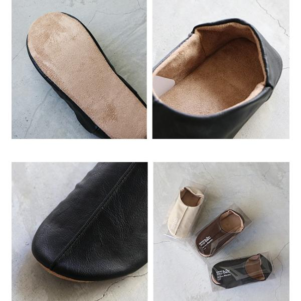 sarasa design サラサデザイン Maestro room shoes for lady 女性用ルームシューズ Leather メール便不可 スリッパ レザー スエード レディース|1em-rue|05