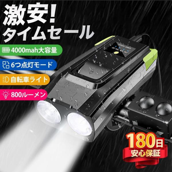 「タイムセール」自転車 ライト led usb 充電式 モバイルバッテリー 4000mAh 明るい ヘッドライト テールライト 防水 ハンドル取り付け 工具不要 人気 おすすめの画像