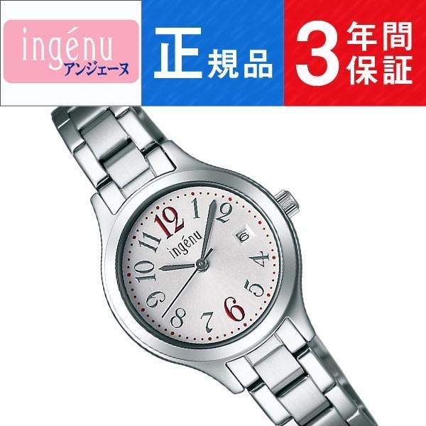 SEIKO ALBA ingenu セイコー アルバ アンジェーヌ カジュアルブレスモデル クォーツ レディース 腕時計 AHJT413