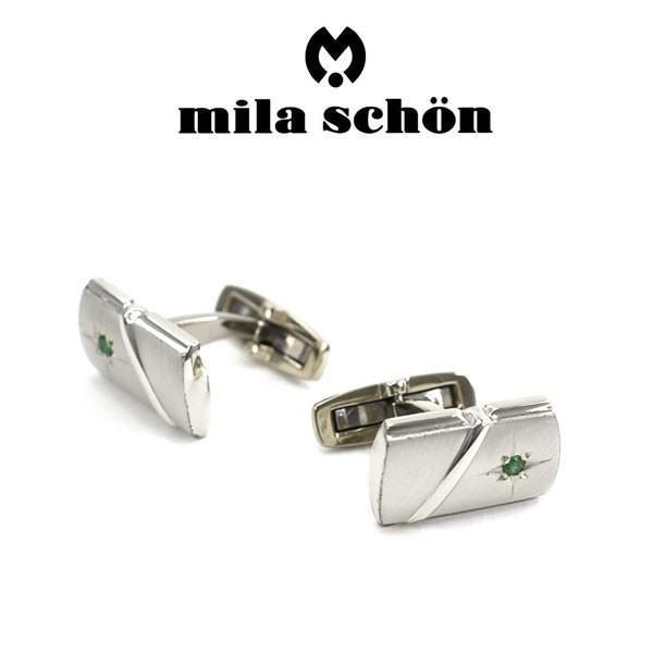 mila schon ミラショーン カフス 専用ボックス付き エメラルド MSC20293E
