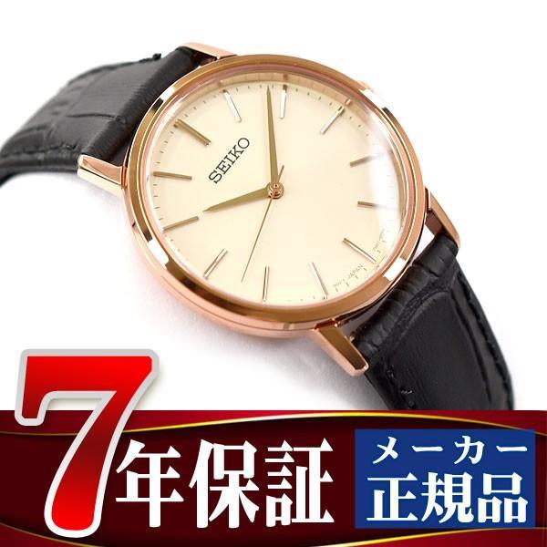 SEIKO SELECTION セイコー セレクション 流通限定モデル ゴールドフェザー ペアモデル クオーツ 腕時計 レディース SCXP086