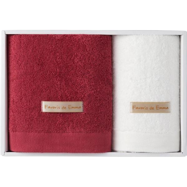 つかいたい贈りたいエマのお気に入り ハーフバスタオル&フェイスタオルラズベリーピンクEM03503 のし無料 ギフト 内祝い