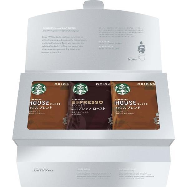 スターバックス オリガミ パーソナルドリップコーヒーギフト SB-10S のし無料 ギフト 内祝い 1stmart