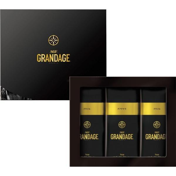 AGF グランデージドリップコーヒーギフト GD-10N のし無料 ギフト 内祝い|1stmart