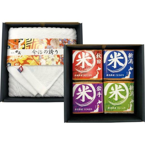 初代 田蔵 特別厳選 本格食べくらべお米・今治タオルギフトセット NNIN-4000 50%割引 ギフト 内祝い