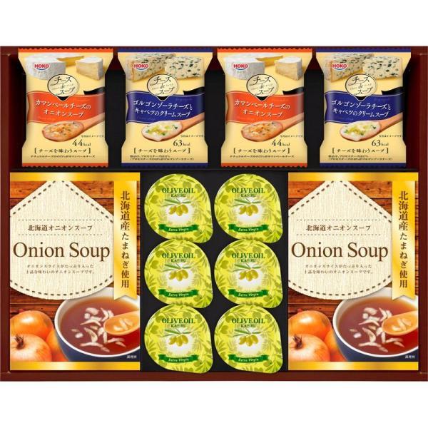 洋風スープ&オリーブオイルセット OS-30 のし無料 ギフト 内祝い