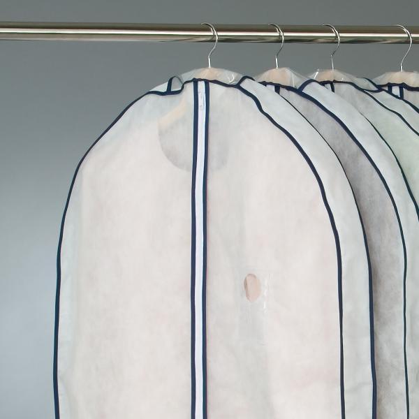 アストロ 洋服カバー マチ付き スーツ用 5枚組 湿気・ホコリ対策 厚手のものやシルエットの気になる衣類の保管に最適 110-48|1storage|04