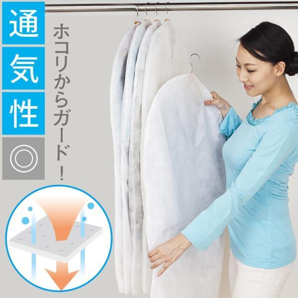 アストロ 洋服カバー スーツ用 5枚組 通気性のよい衣類カバー 湿気・ホコリ対策 110-60 1storage 03