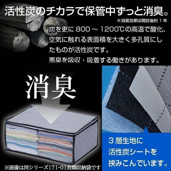 活性炭毛布整理袋